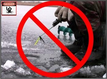 Кіровоградрибоохорона закликає громадян бути обережними під час риболовлі взимку